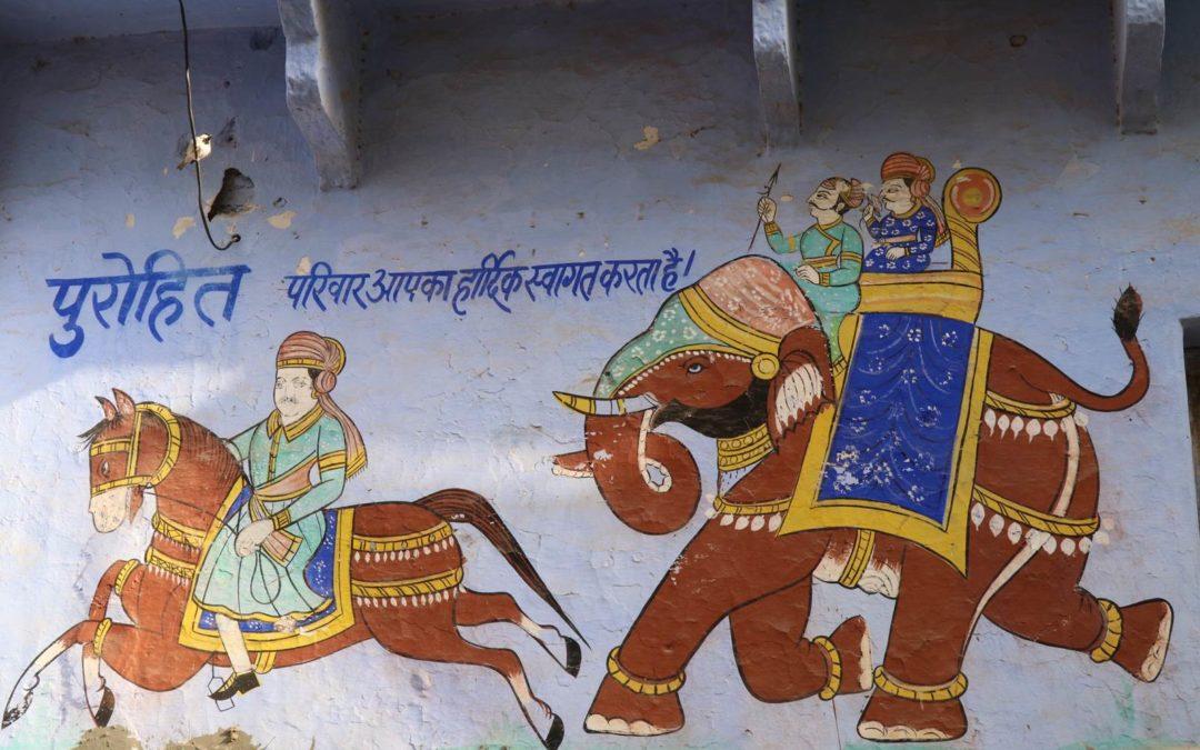 Bundi, cité médiévale du Rajasthan