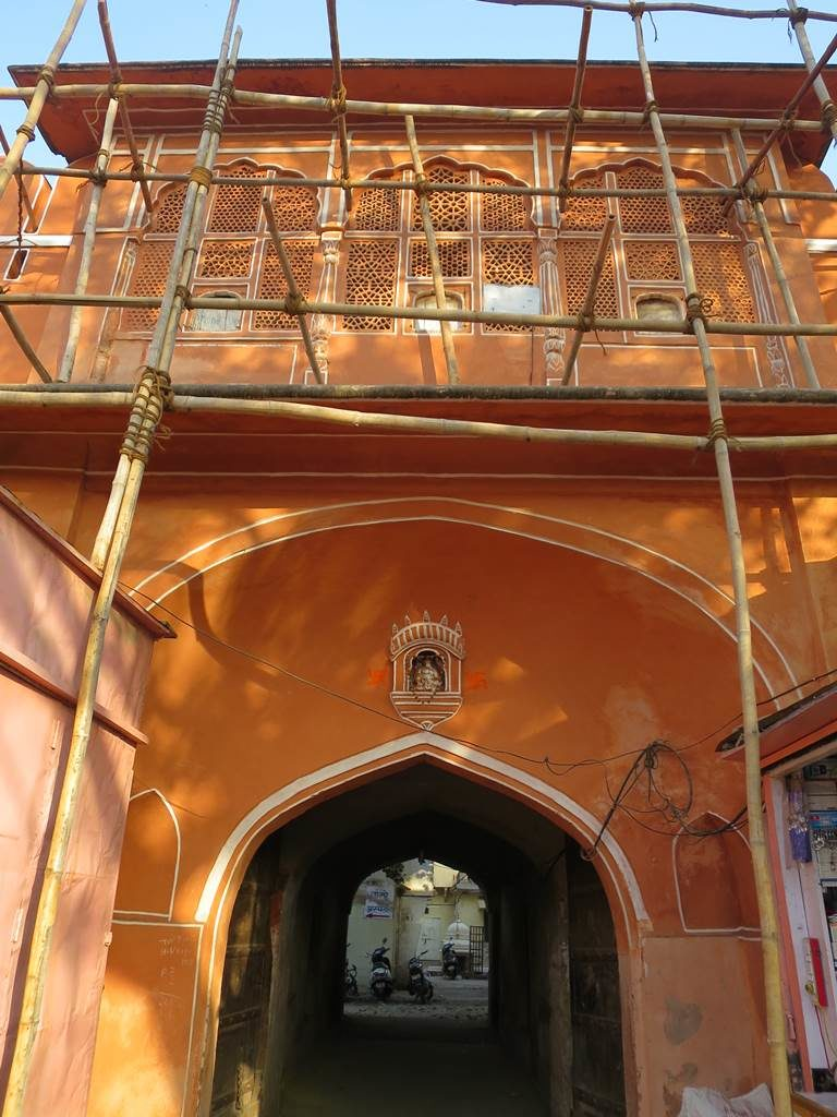 Jaipur Rajasthan