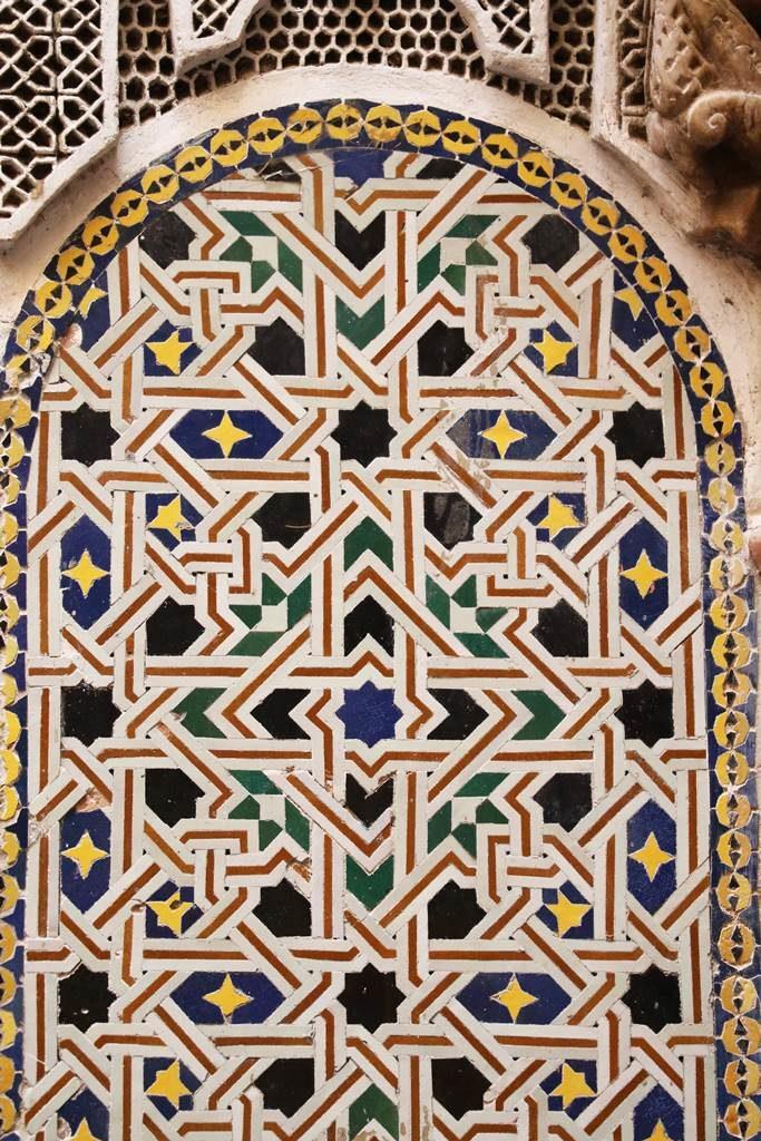 Fes mausolée Idris II