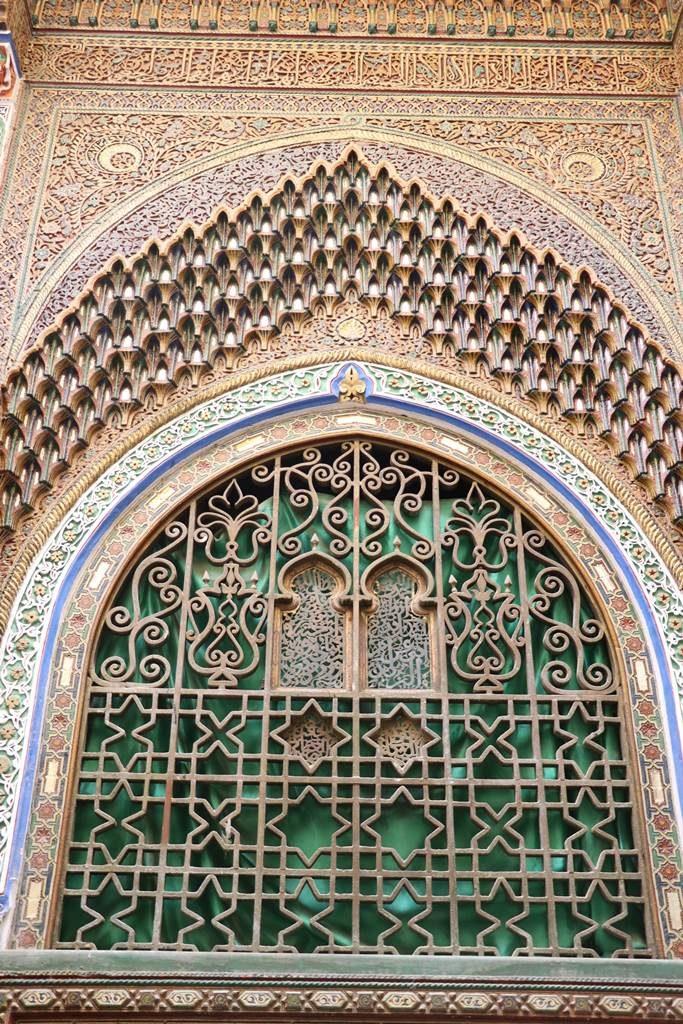 Fes mausolée Idriss II