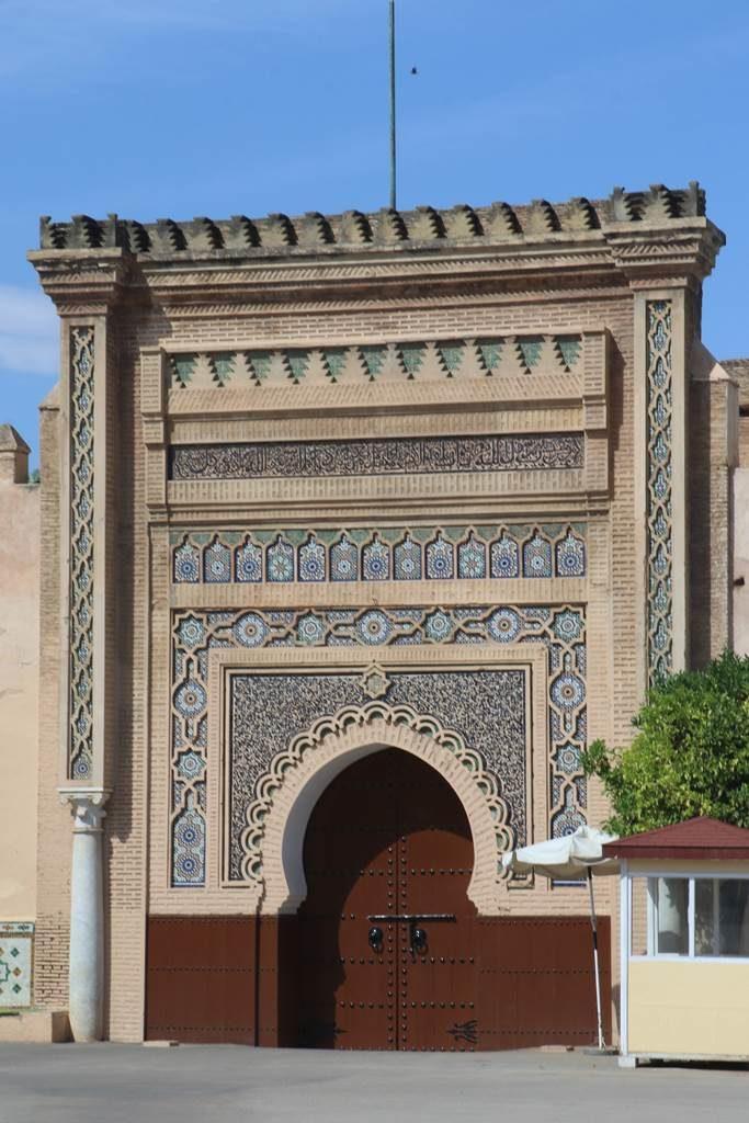 Meknes Bab el-Makhzen