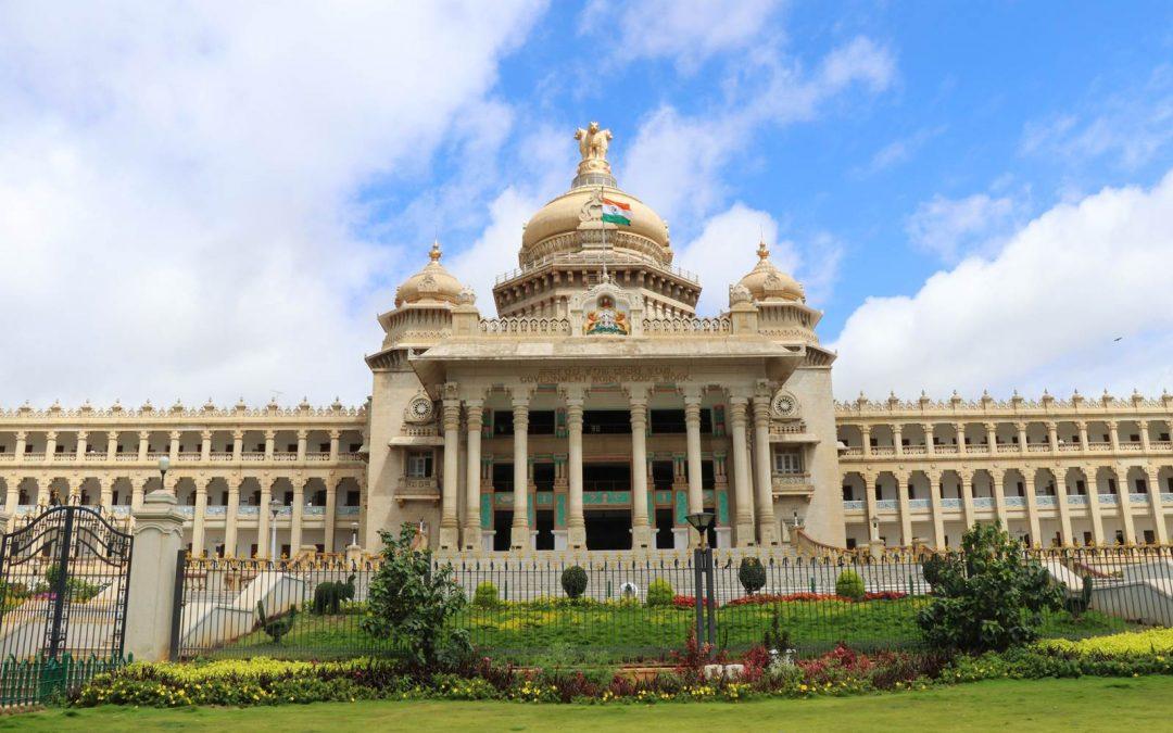 Bangalore, la Silicon Valley du Karnataka