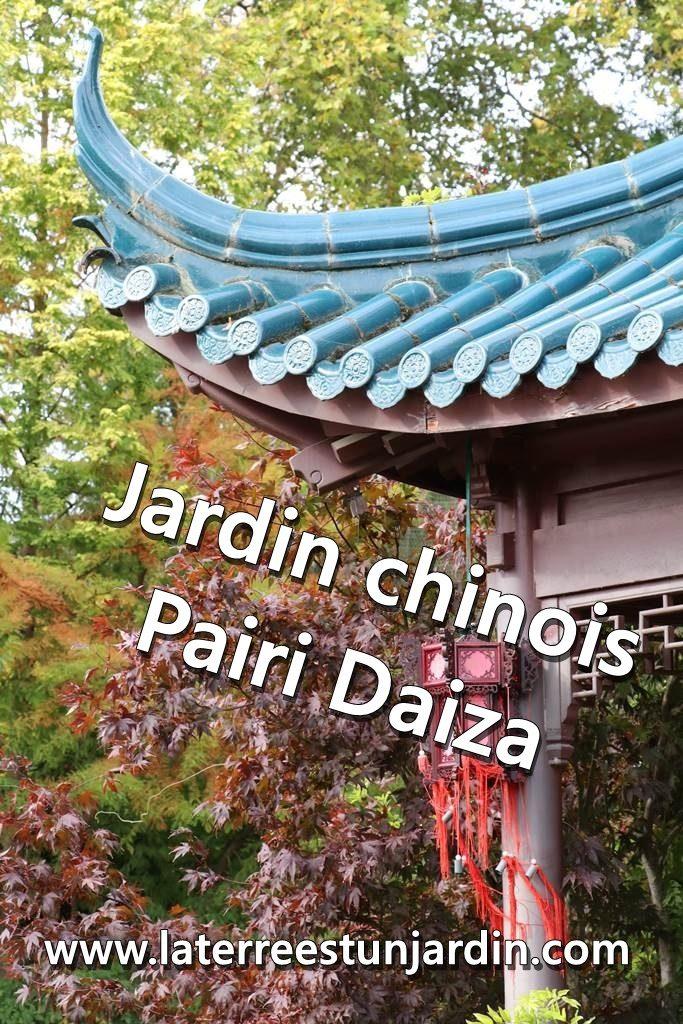 Pairi Daiza jardin chinois
