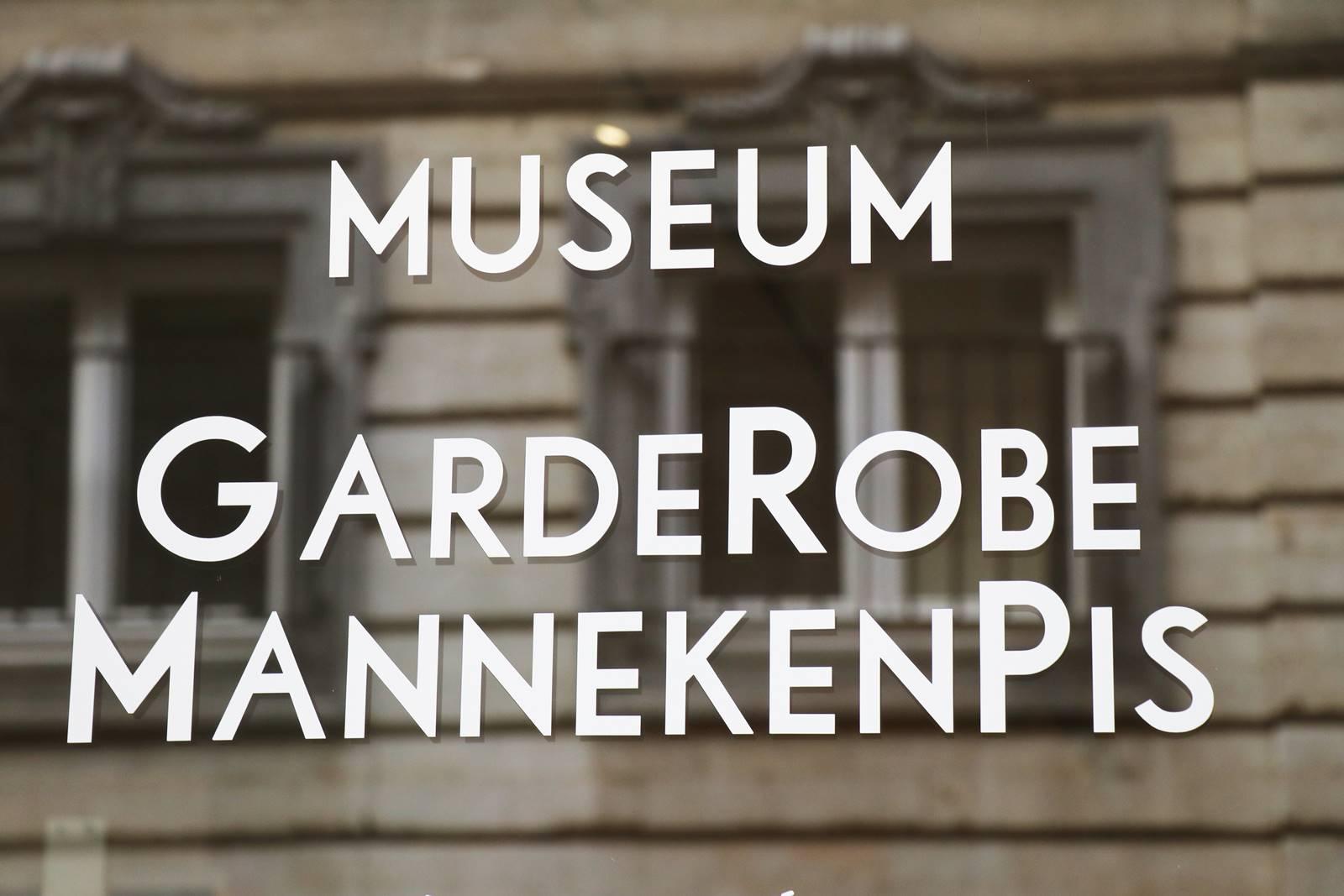 Bruxelles Musée Garde Robe du PannekenPis (1)