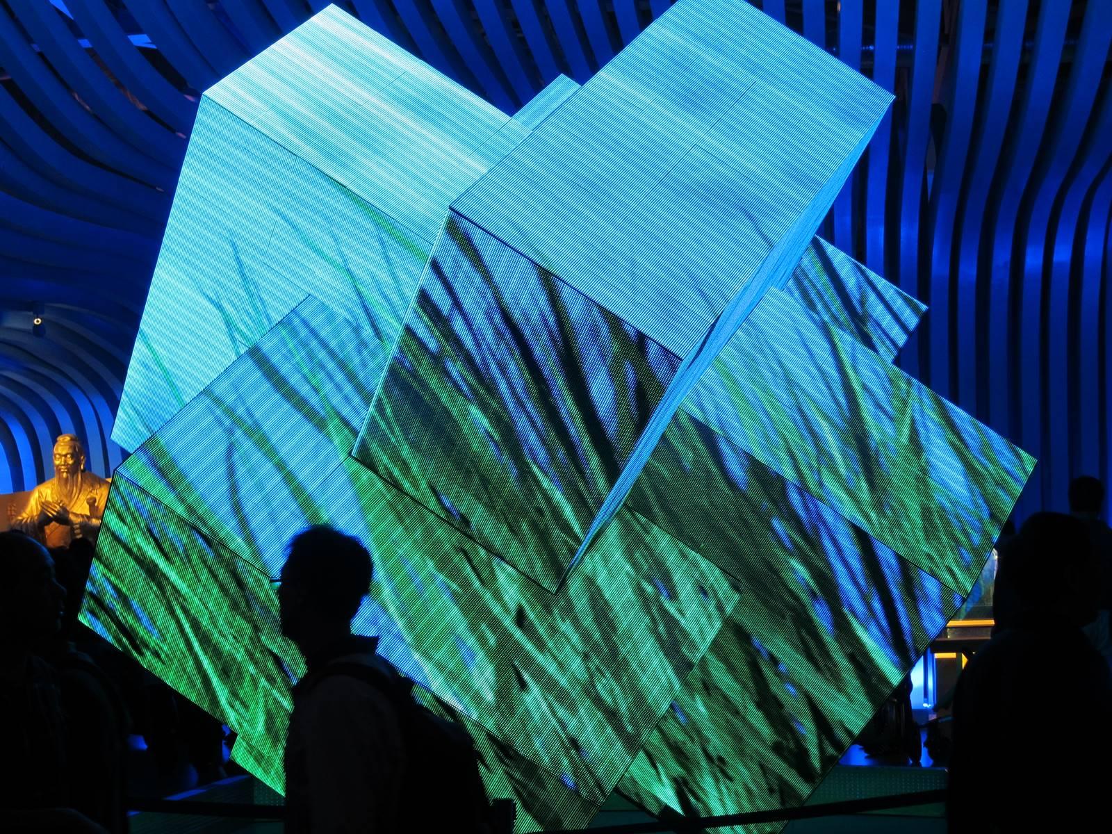 Expo Shanghai 2010 (9)