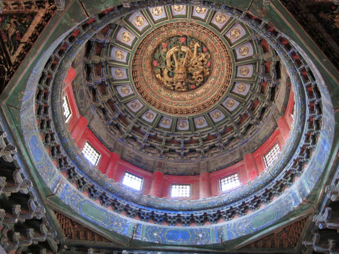 Pavillon de mille automnes Cité Interdite (3)
