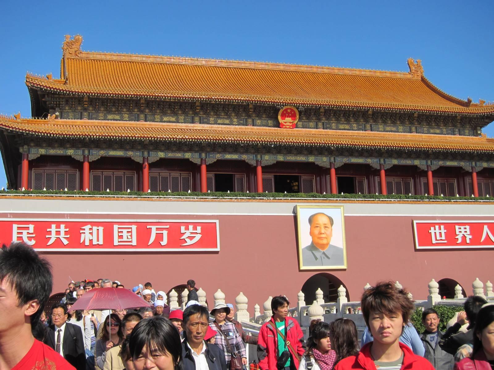 Pékin Chine (12)