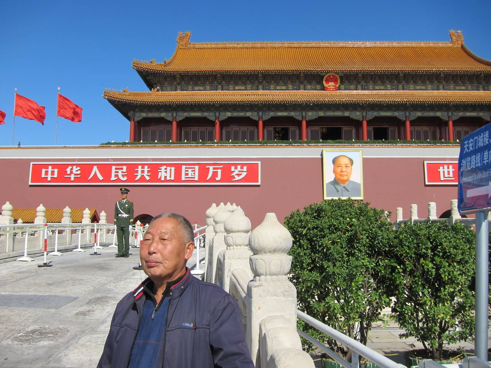 Pékin Chine (13)