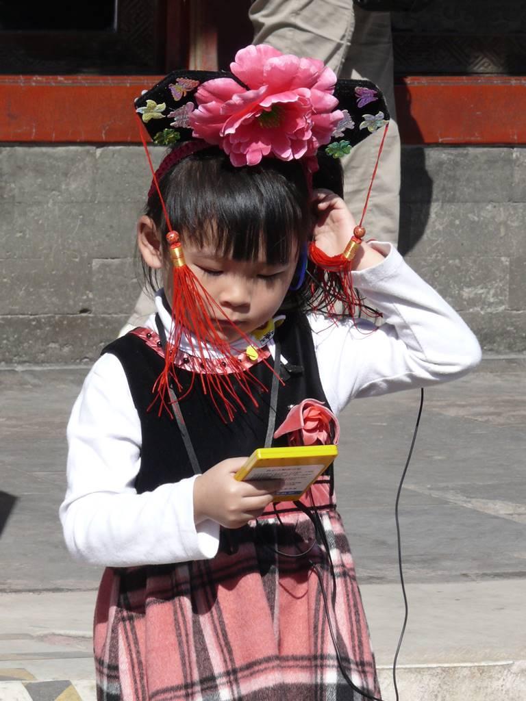 Pékin Chine (19)