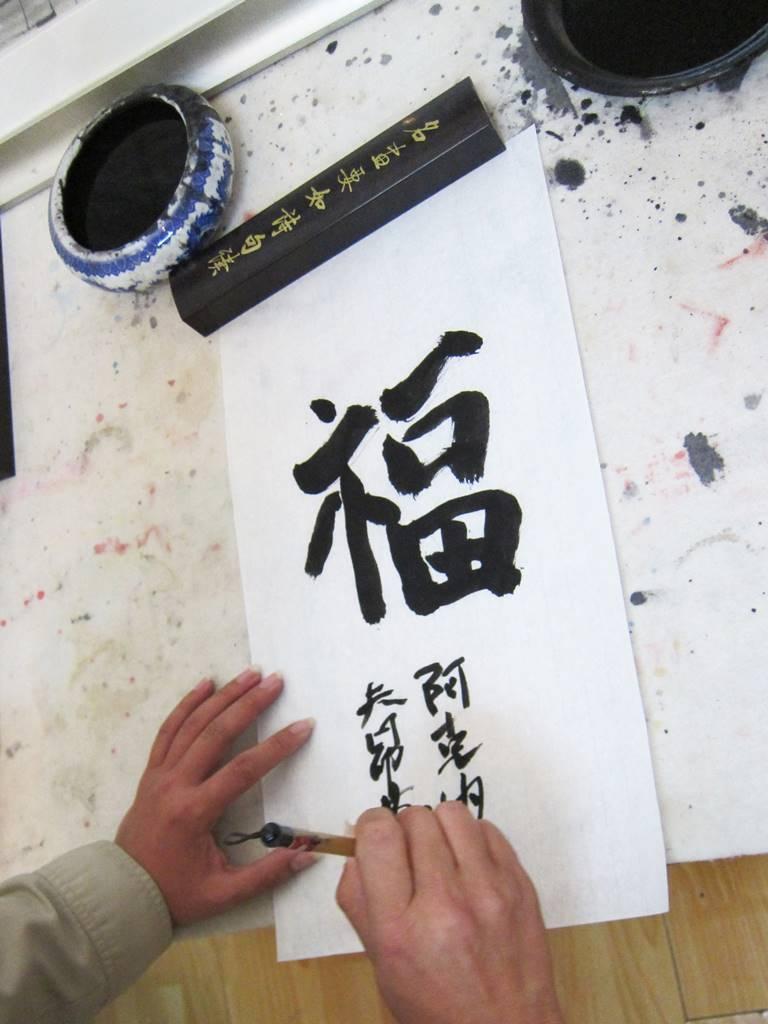 Pékin Chine (31)