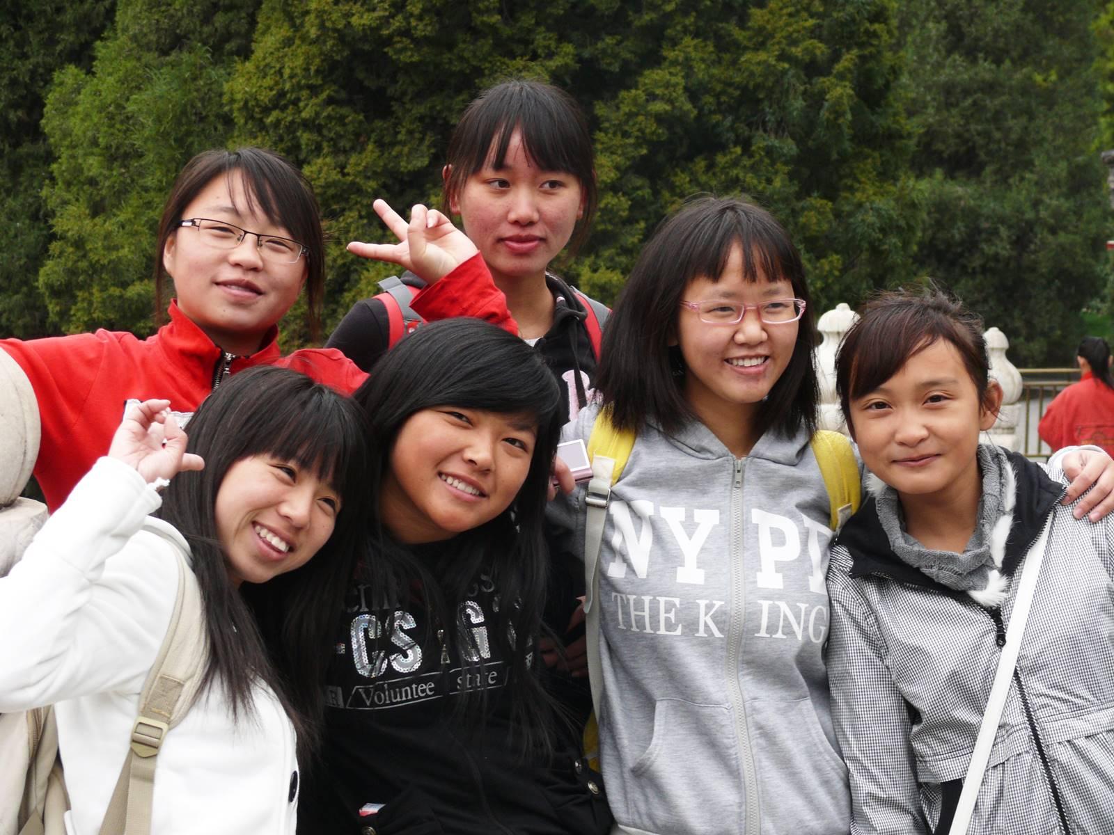 Pékin Chine (39)