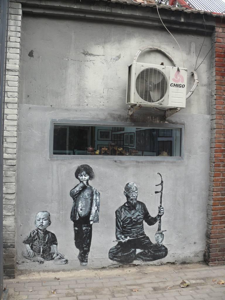 Pékin Chine (43)