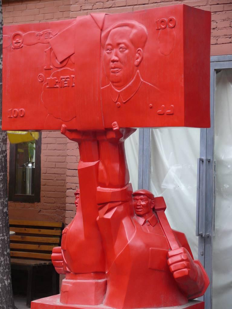 Pékin Chine (50)
