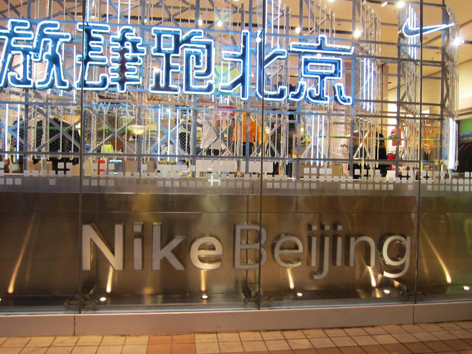 Pékin Chine (55)