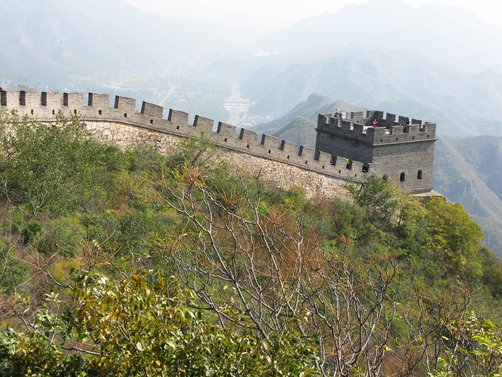 Pékin Chine (70)