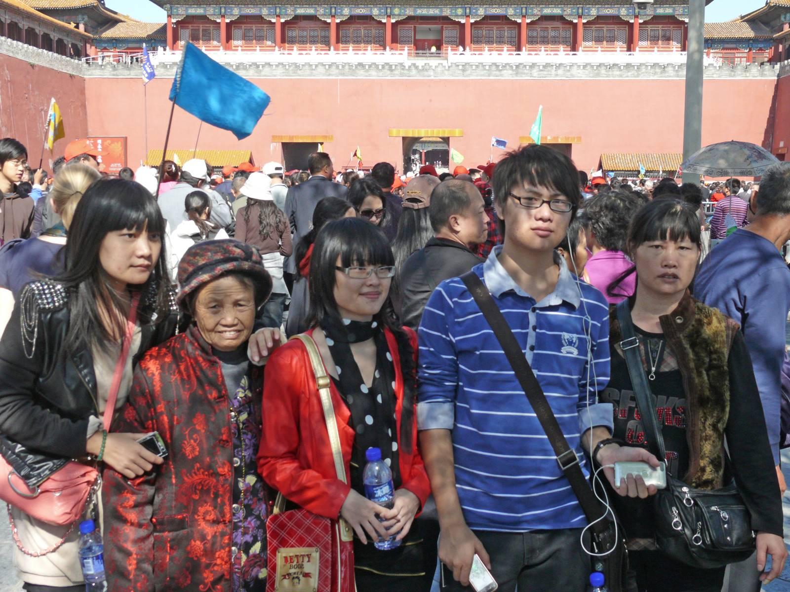 Porte du Méridien Cité Interdite Pékin (1)