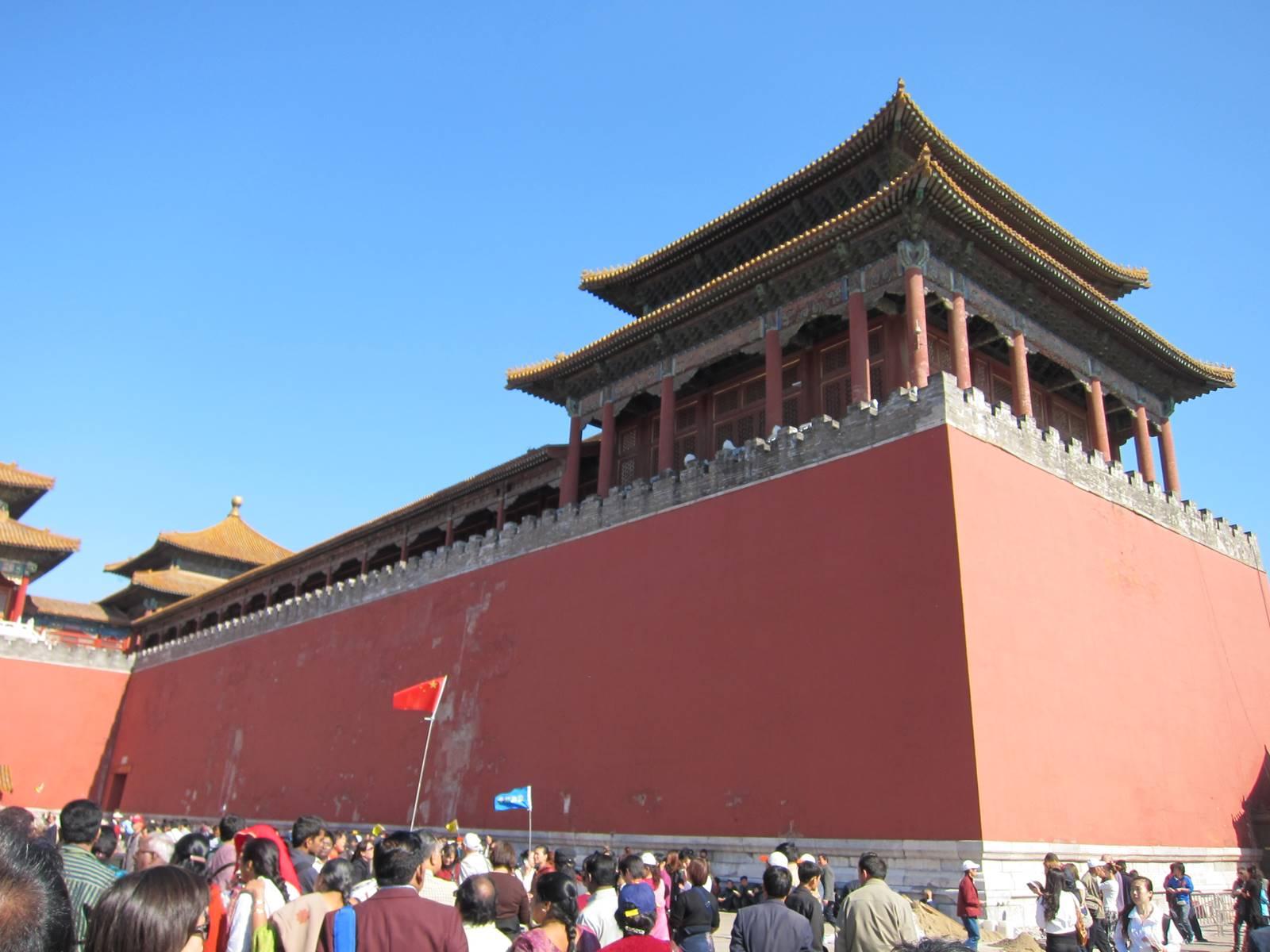 Porte du Méridien Cité Interdite Pékin (3)
