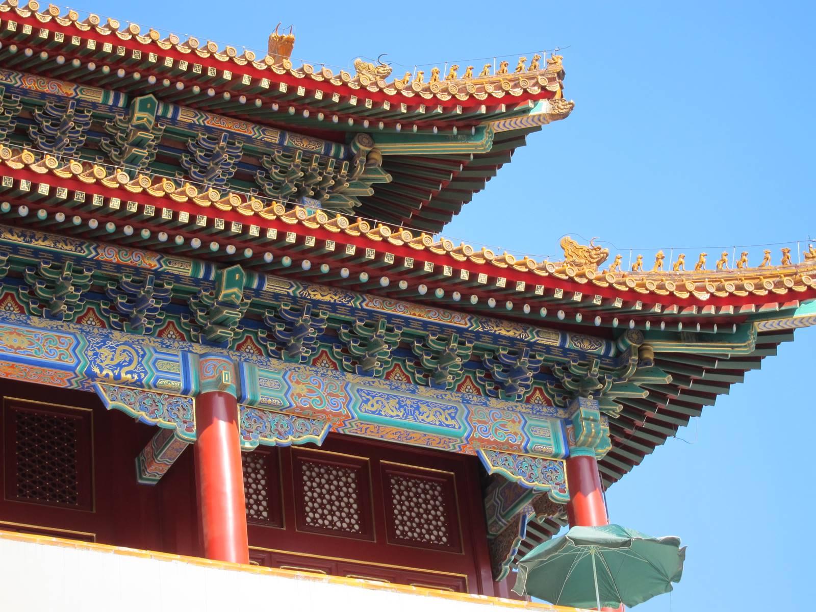 Porte du Méridien Cité Interdite Pékin (4)