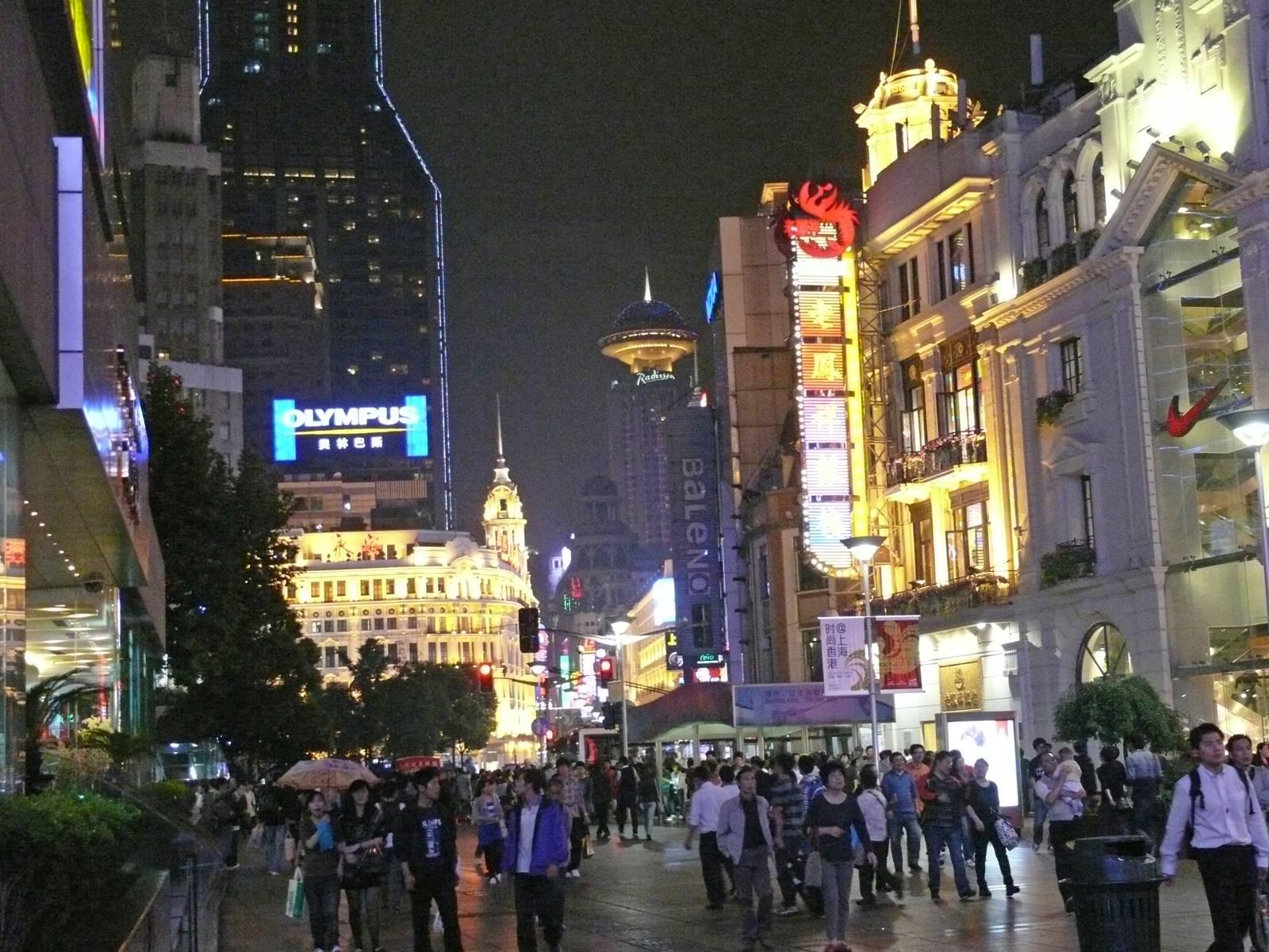 Shanghai Chine (12)