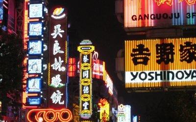 Shanghai, ville lumière