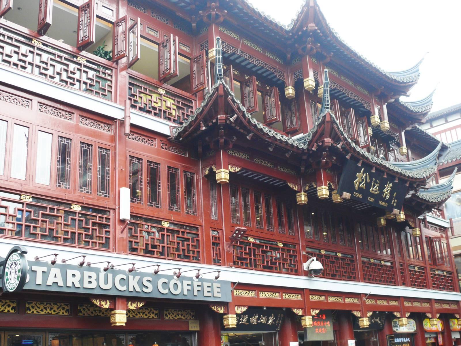 Shanghai Chine (22)