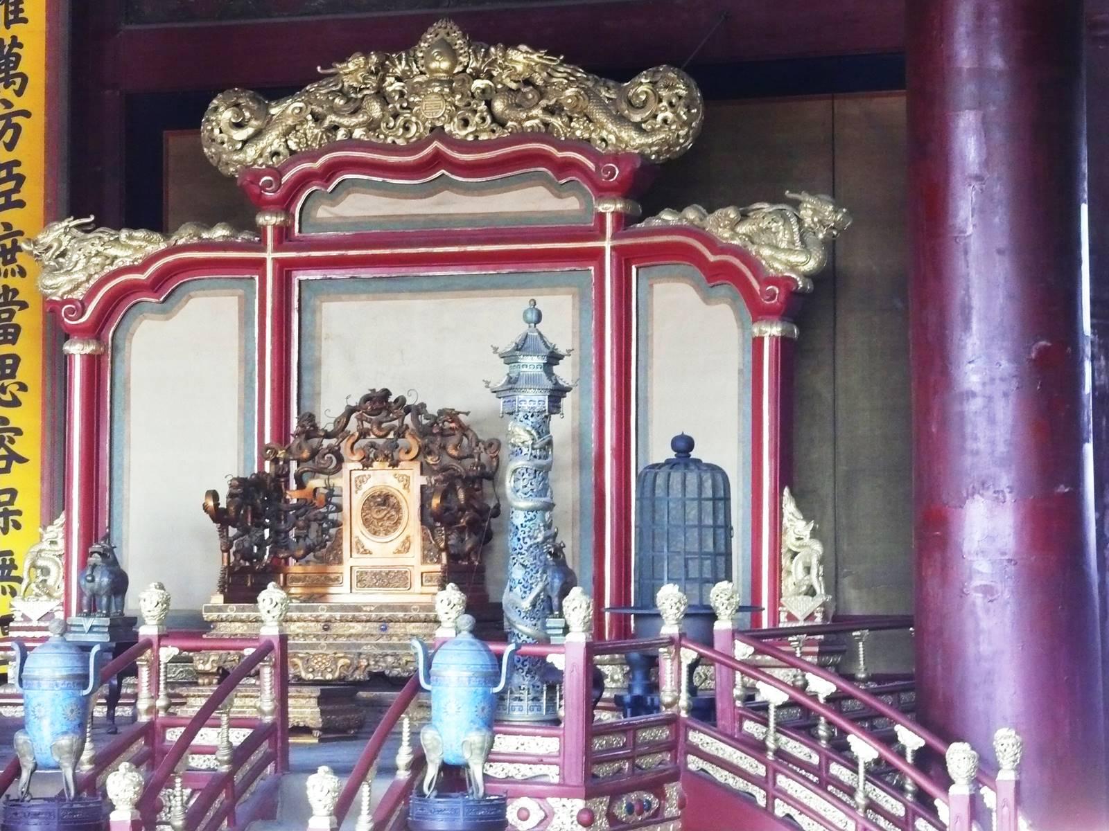 Trône du Pavillon de la Suprême Harmonie Cité Interdite